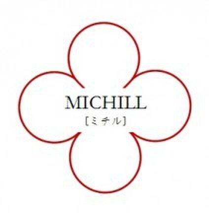 MICHILL [ミチル]