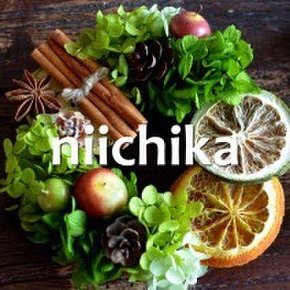 niichika(ニイチカ)