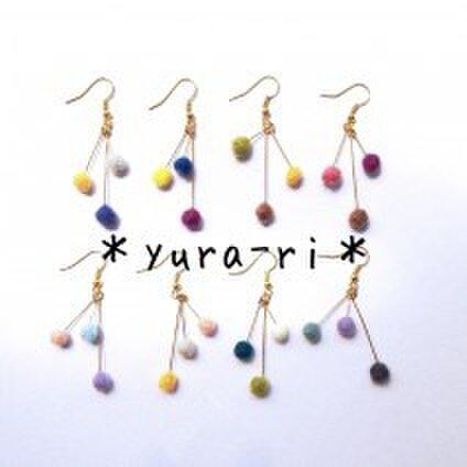*yura-ri*