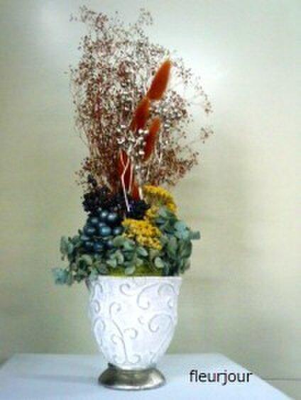 fleur jour