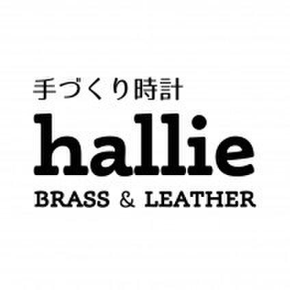 hallie