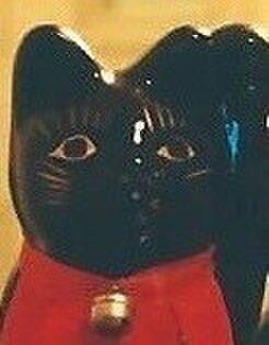 黒猫百万匹