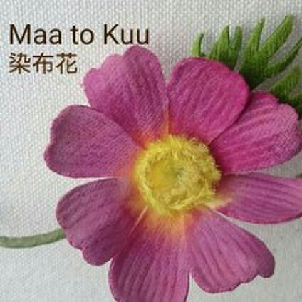 Maa to Kuu 染布花