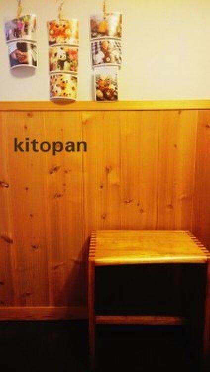 kitopan