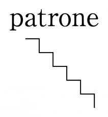 patrone(パトローネ)