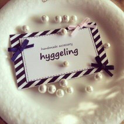 hyggeling
