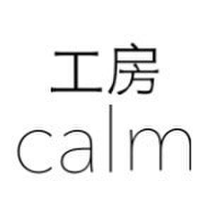 工房 calm