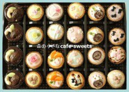 森の小さなcafe-sweets