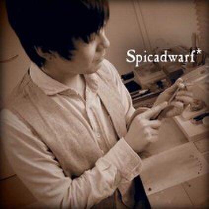 spicadwarf*