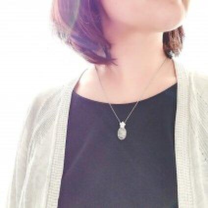 Stella accessory