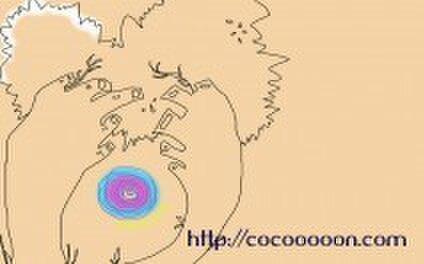 cocooooon