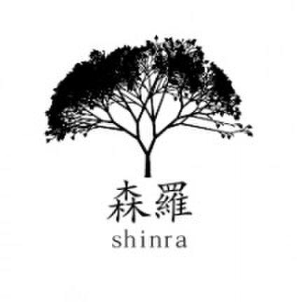 森羅-shinra-