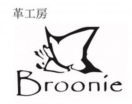 革工房Broonie