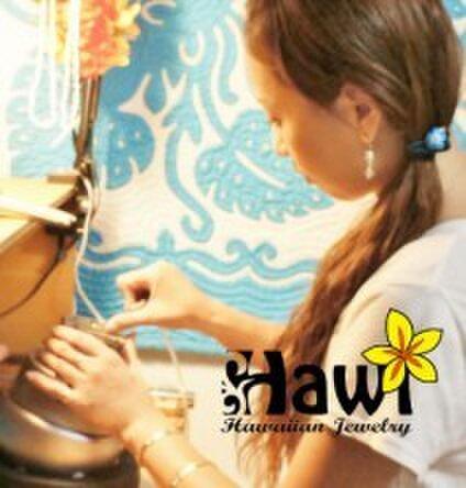 Hawi(ハヴィ)