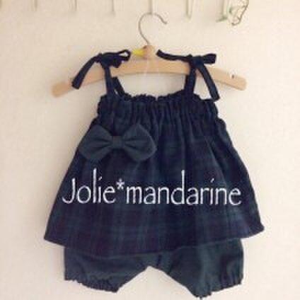 Jolie*mandarine