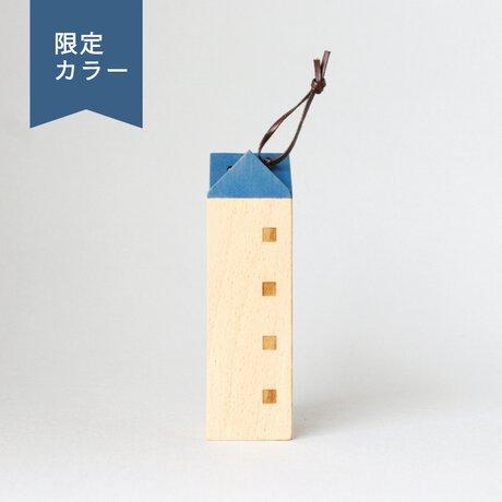【夏色!限定カラー!木製鍋敷き】なべしきハウス(青)の画像
