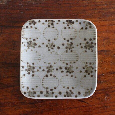 しかく平小皿【outlet】の画像