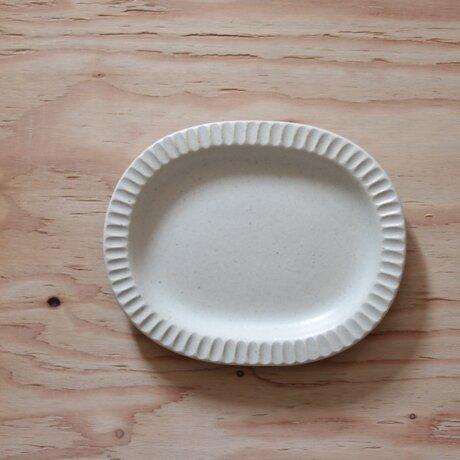 オーバル しのぎ皿 白の画像