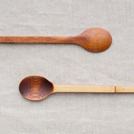 小さな竹のスプーン 拭き漆 生漆(茶)の画像