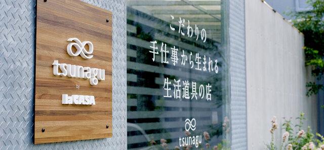 tsunagu江南店 POPUPショップ