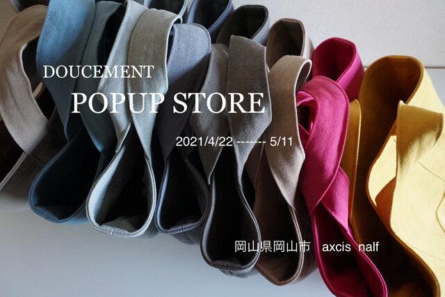 DOUCEMENT  popup store ‼︎