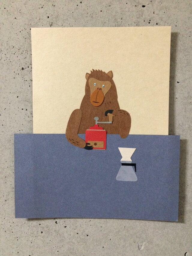 「珈琲タイム」ポストカード選べる2枚セットの画像1枚目