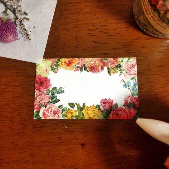 お花カードの画像1枚目