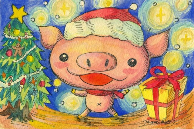 「HAPPY X'mas」   クリスマスの飾りにの画像1枚目