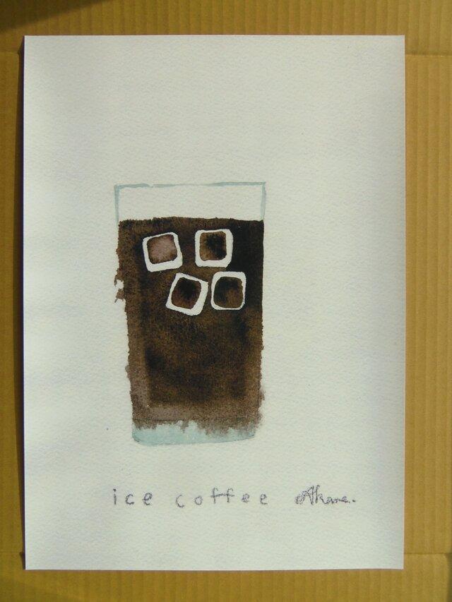 ゆる絵 ice coffee A3の画像1枚目