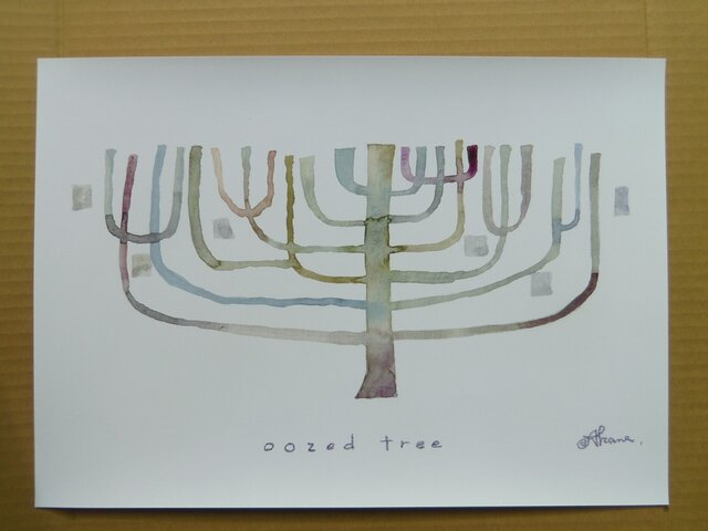 ゆる絵 oozed tree A3の画像1枚目