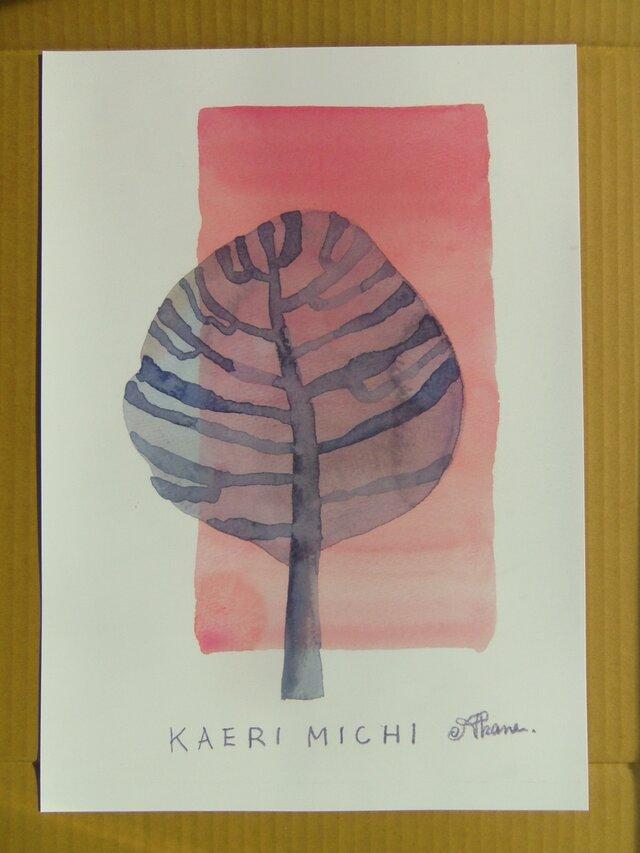 ゆる絵 KAERIMICHI A3の画像1枚目