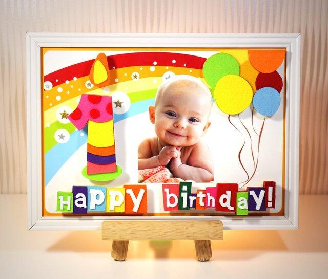 ★誕生日★Baby 3 D Photo ART~バースデーボード・ベビーポスター~の画像1枚目
