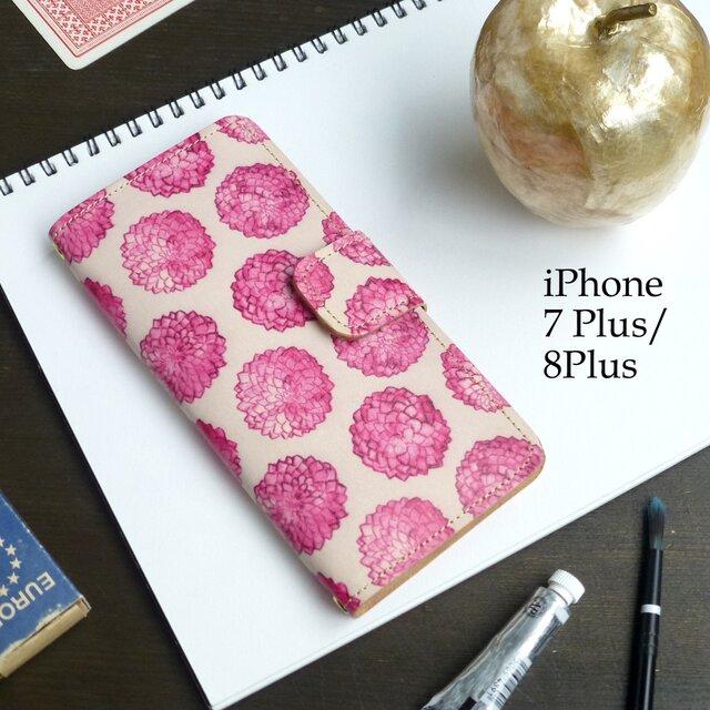 iPhone7Plus/8Plus アイフォンケース 手帳型(ダリア ドット)  牛革 ILL-1139の画像1枚目