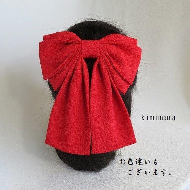髪飾り  縮緬<ソフトWリボン>はいからさん(赤)袴・着物・成人式・卒業式・七五三 和装小物の画像1枚目