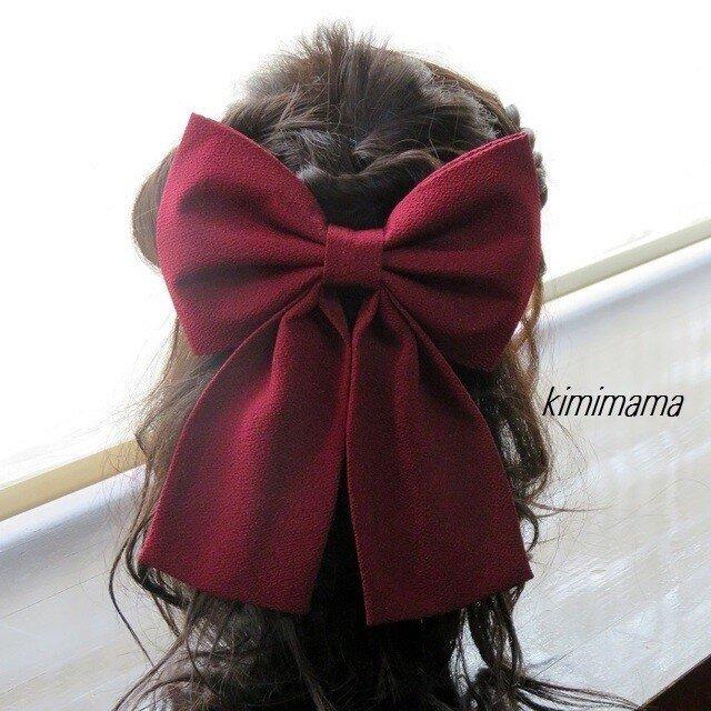 髪飾り 縮緬大リボンはいからさん(エンジ色)袴・着物・成人式・卒業式・七五三の画像1枚目