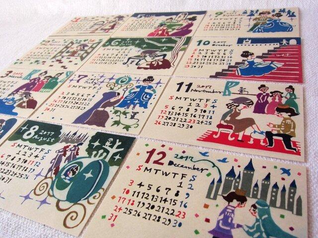 2017年 型染めカレンダー(台座なし)「シンデレラ」の画像1枚目