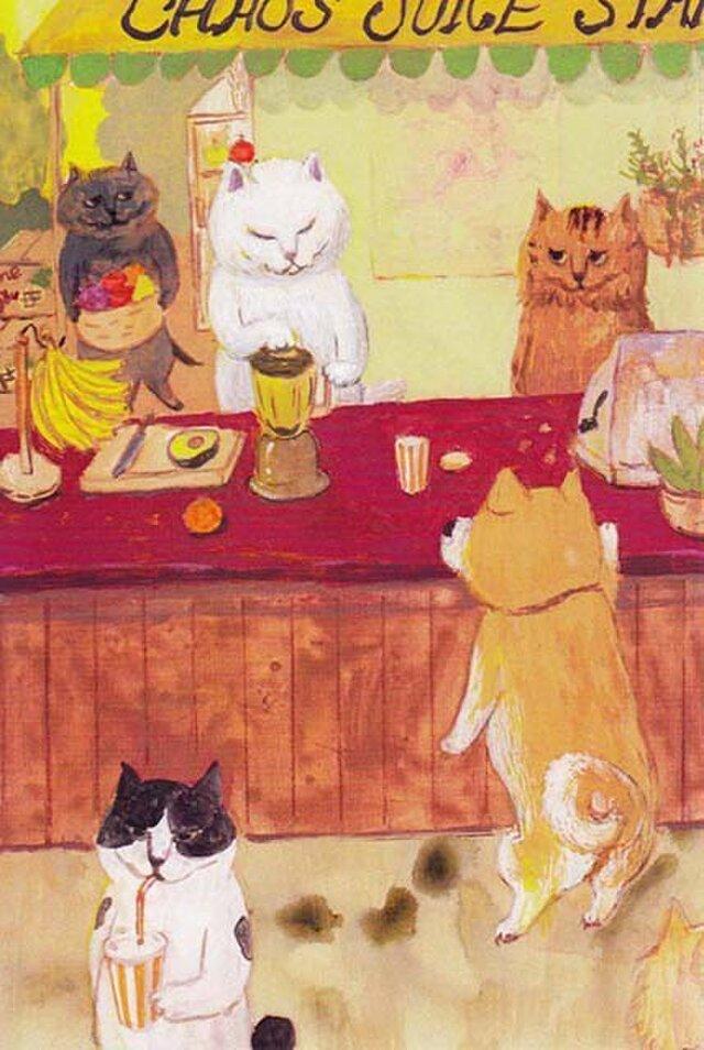 カマノレイコ オリジナル猫ポストカード「ジュース・スタンド」2枚セットの画像1枚目
