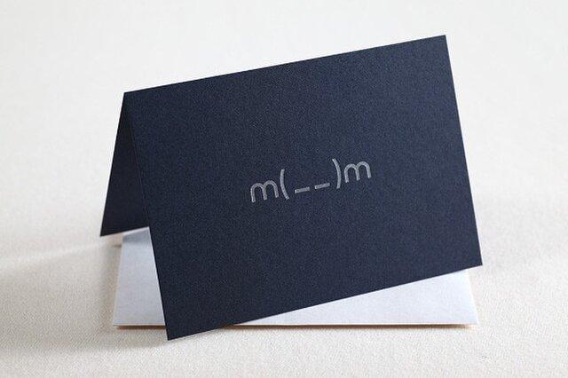 ありがとうカード / Thank you cardの画像1枚目