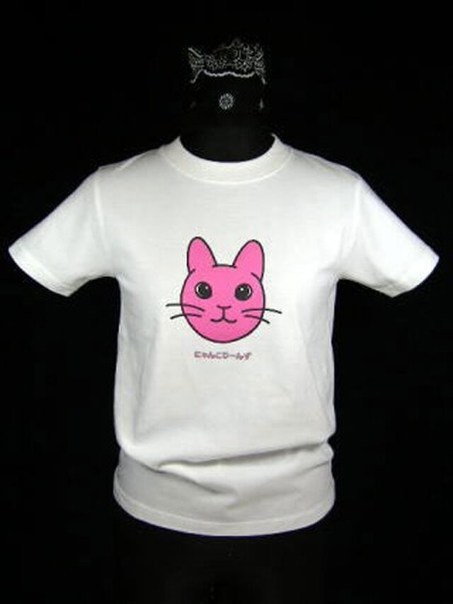 ★オリジナルデザイン★ピンクのうさぎ猫Tシャツ/新品★の画像1枚目
