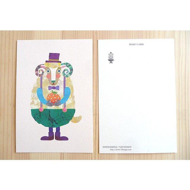 ポストカード(羊とオレンジ)(2枚入り)の画像1枚目