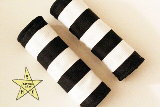【売約済K様】№175ベビーカーアーチ型ハンドルカバー☆白黒ボーの画像1枚目