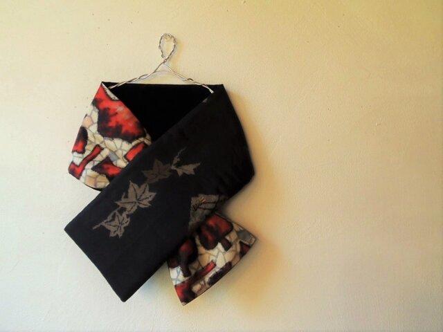 銘仙×別珍の小さな襟巻きNo.110(黒)ネックウォーマー プチマフラーの画像1枚目