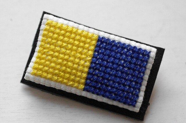 四角x2のブローチ / 黄色x群青色の画像1枚目
