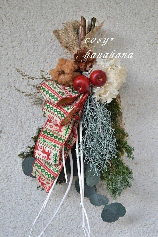 クリスマスswagの画像1枚目