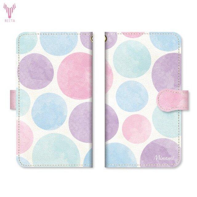 手帳型 水彩画 ドット 水玉 スマホケース ベルト:ピンクの画像1枚目