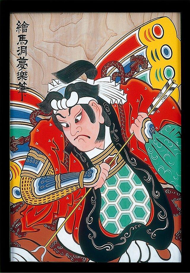 矢の根吾郎図の画像1枚目