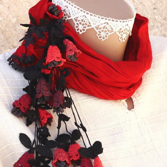 立体レース 花のコットンストール「ブーケ/2辺」スカーレットの画像1枚目