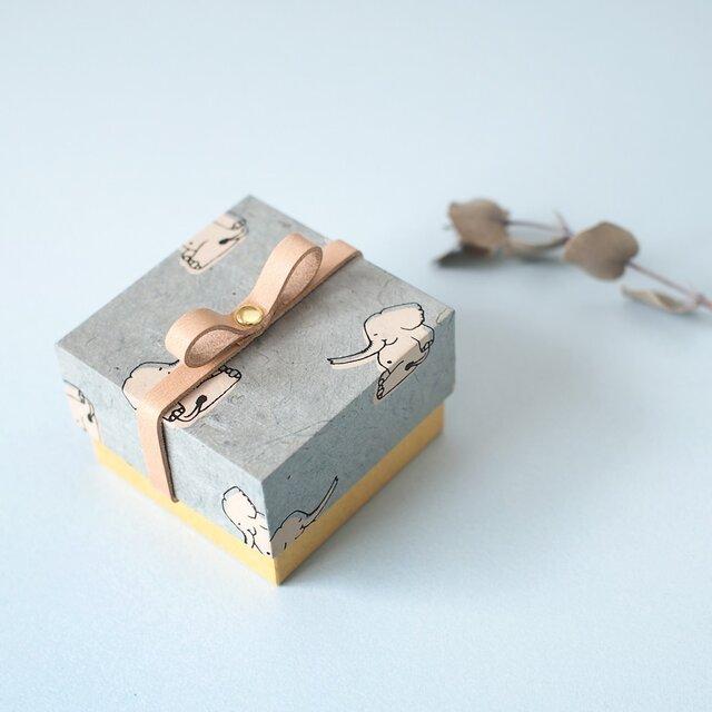 ぞうさん & 革リボン付 小さな ギフトボックスの画像1枚目