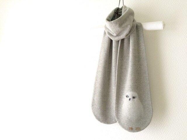 暖かウール 隠れシロフクロウマフラーの画像1枚目