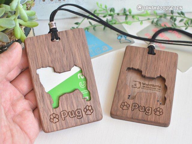 木製パスケース【犬 パグ】ウォールナットの画像1枚目